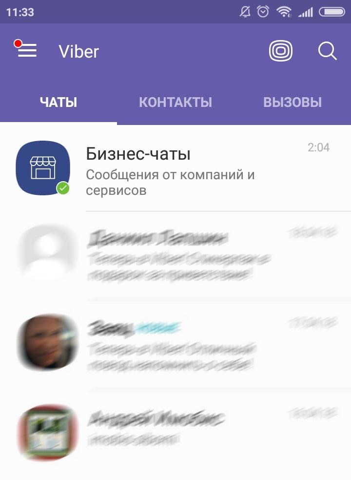 Бизнес на рассылках viber программа для рассылки сообщений в